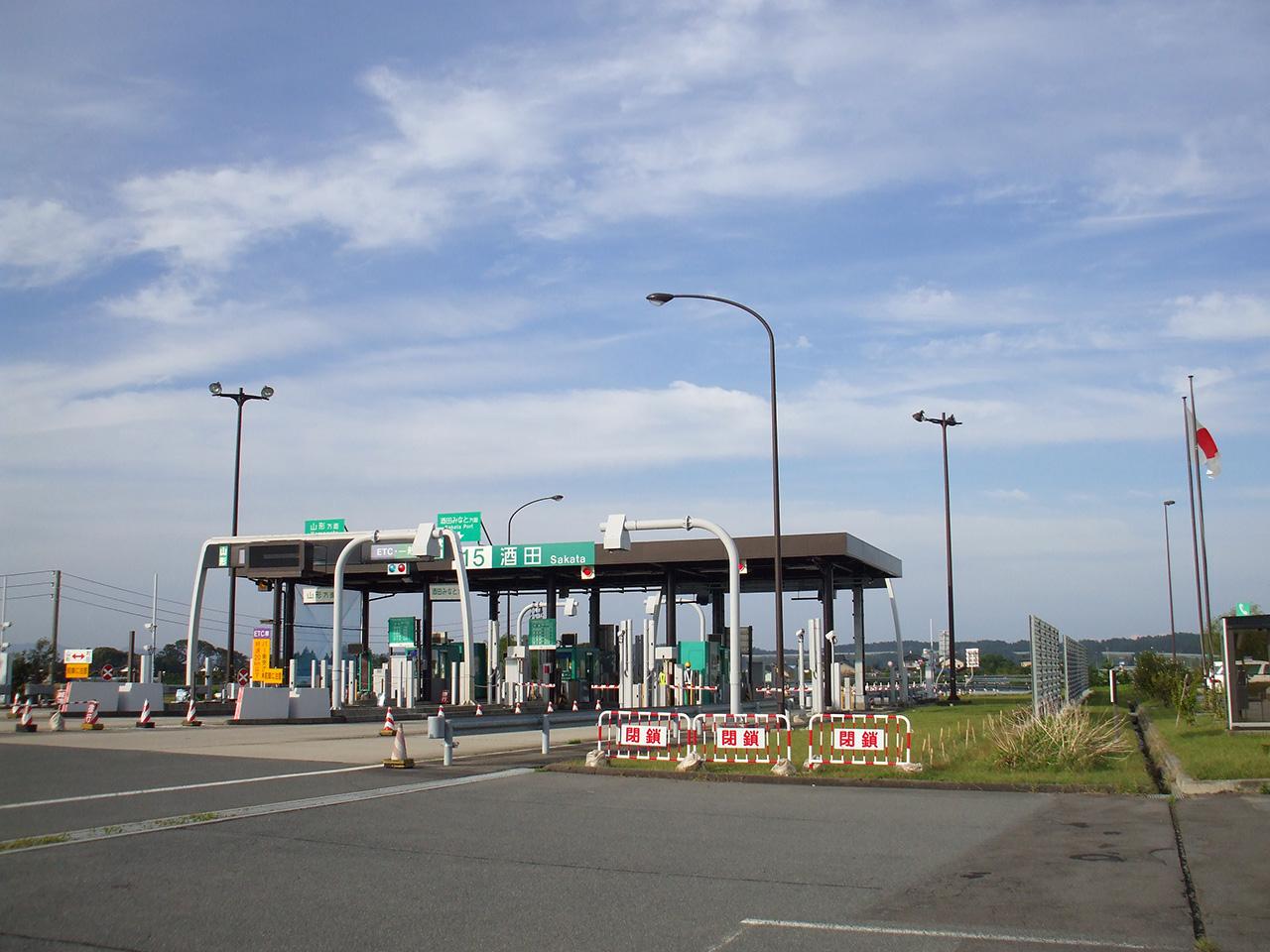 山形自動車道鶴岡IC照明