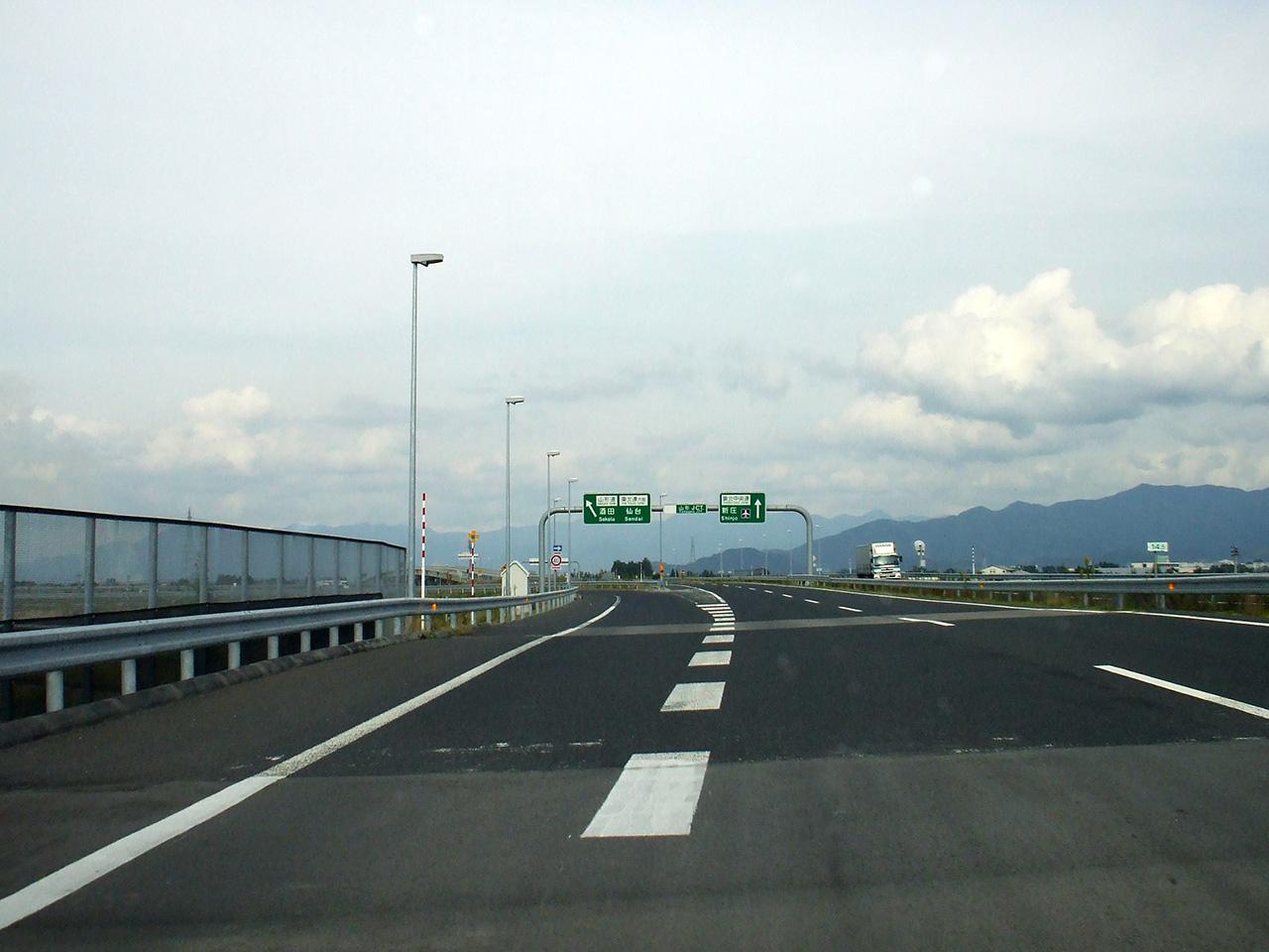 東北中央自動車道山形中央IC