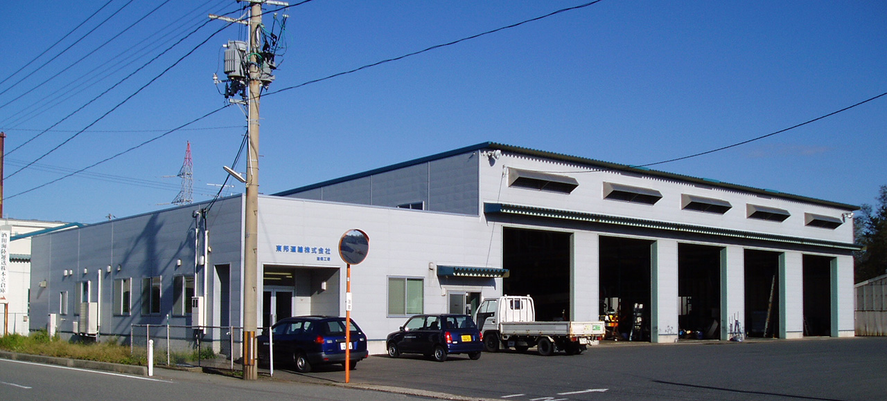 自動車整備工場